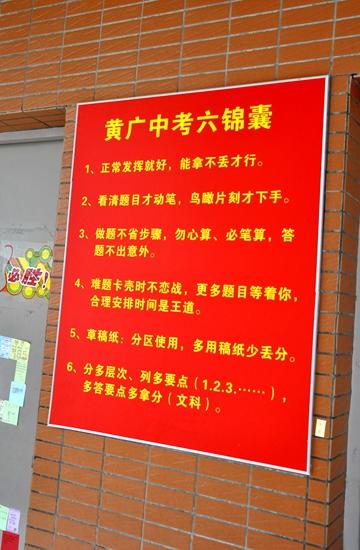 黄洼学校教学常规管理制度